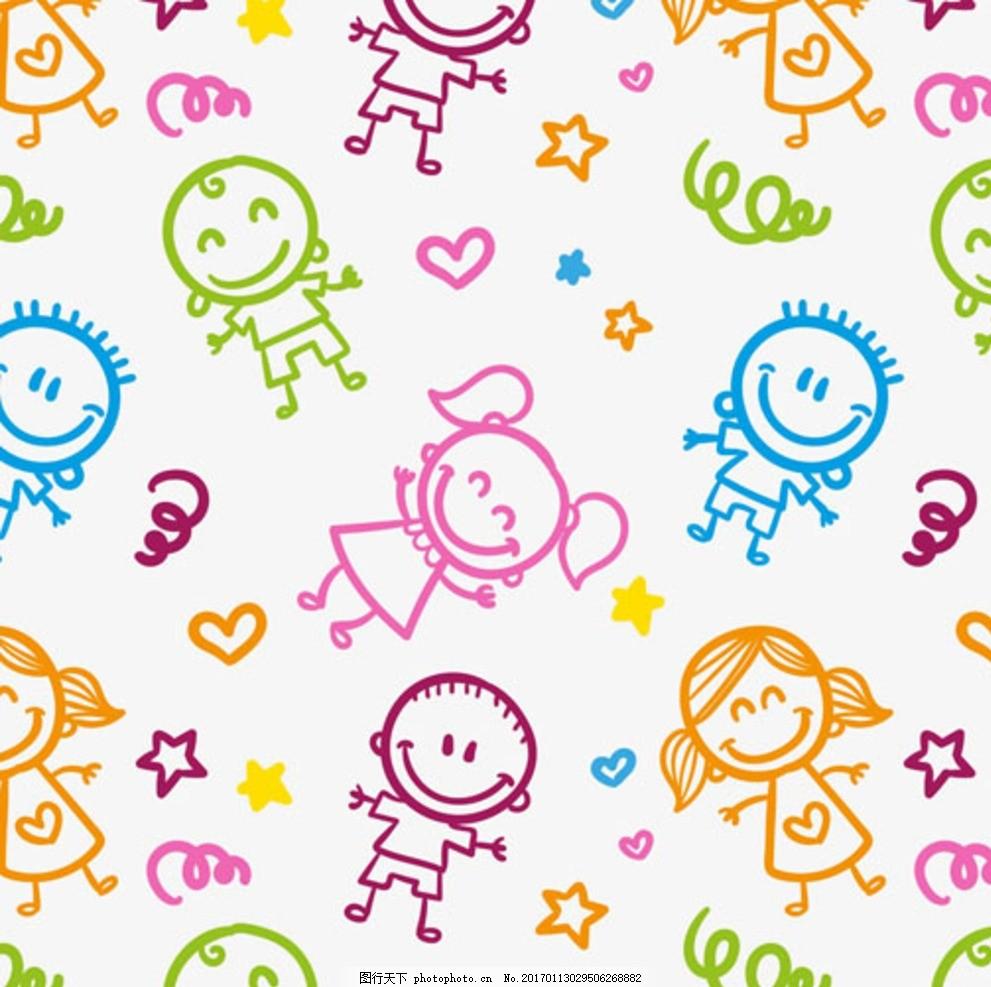 彩色简笔画儿童四方连续背景 宝宝 宝贝 婴儿 儿童 孩子 幼儿园 小