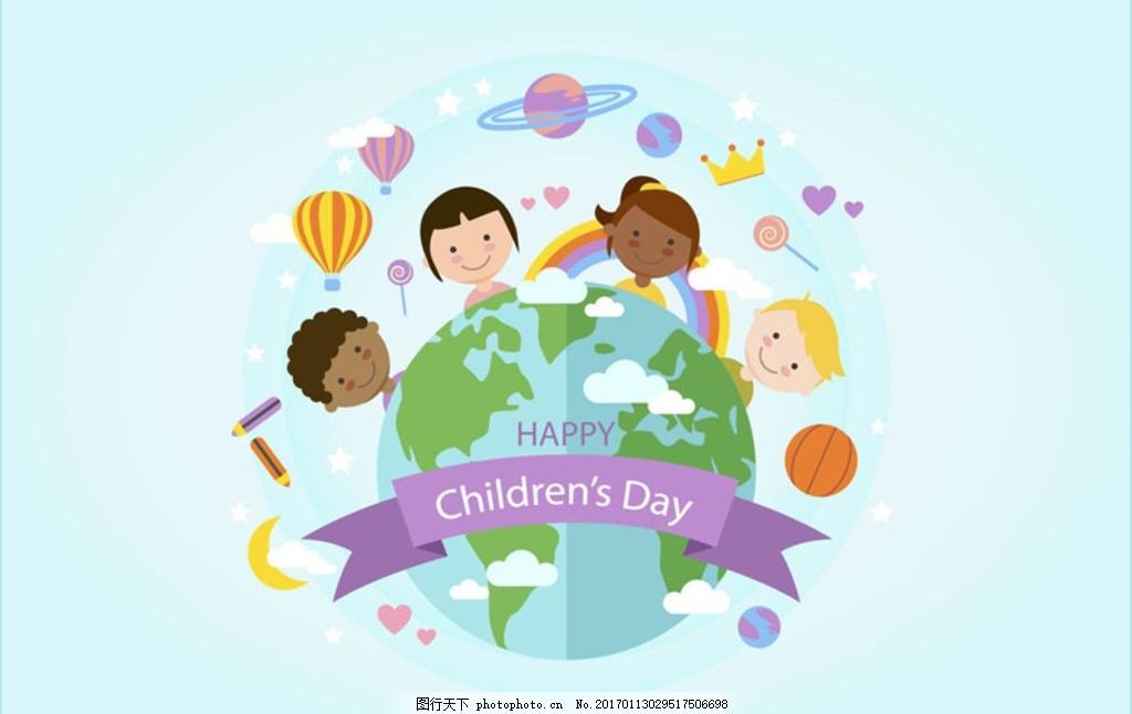 扁平化儿童节快乐海报 宝宝 宝贝 婴儿 儿童 孩子 幼儿园 小学生
