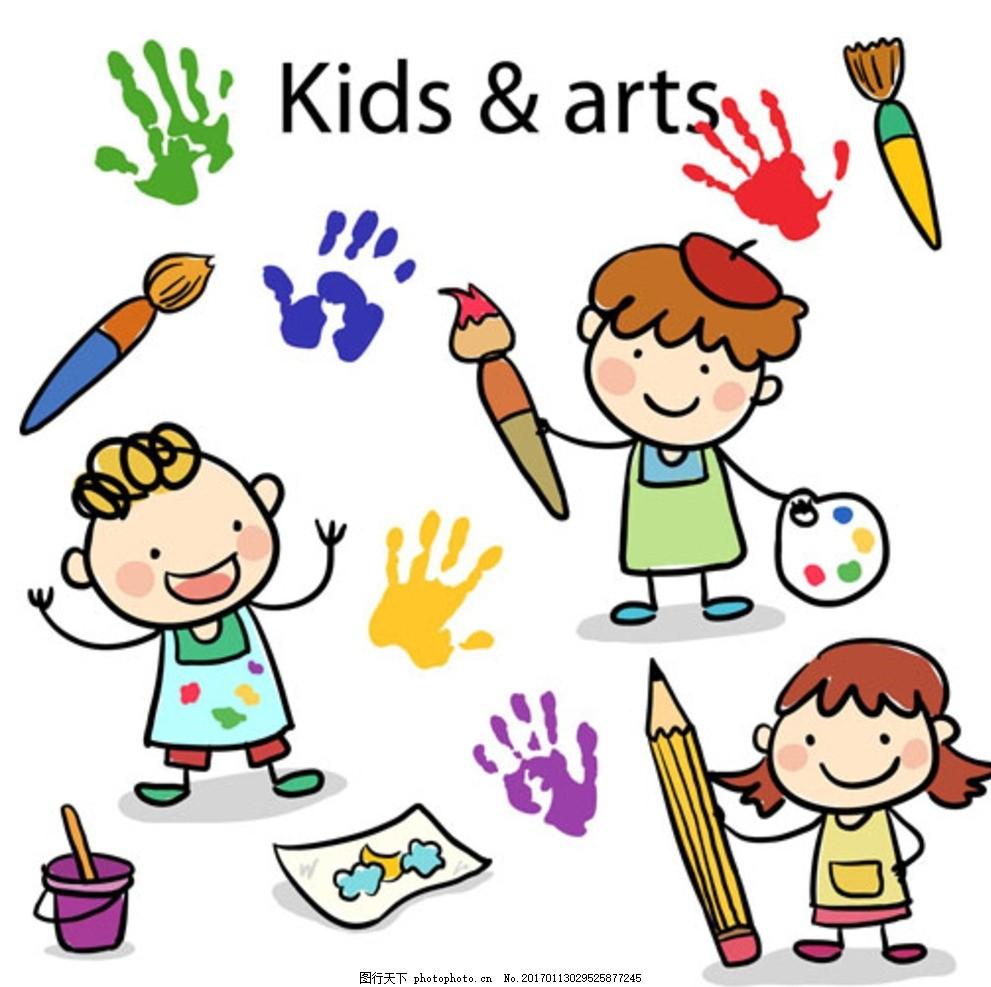 简笔儿童节快乐画画的孩子 宝宝 宝贝 婴儿 幼儿园 小学生 中学生