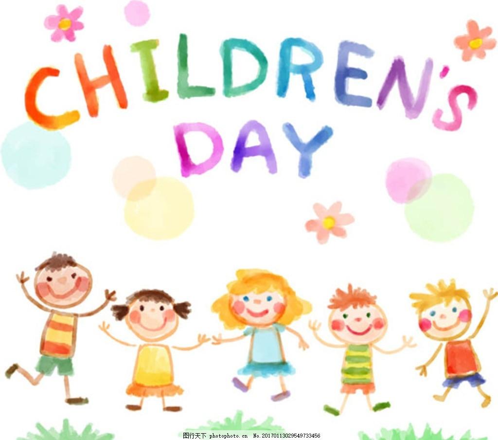 手绘儿童节快乐海报