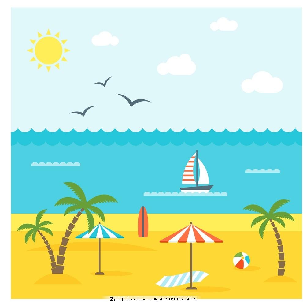 卡通夏日海景 椰树 蓝天 白云 太阳 海鸟 气球 海浪 大海 鱼