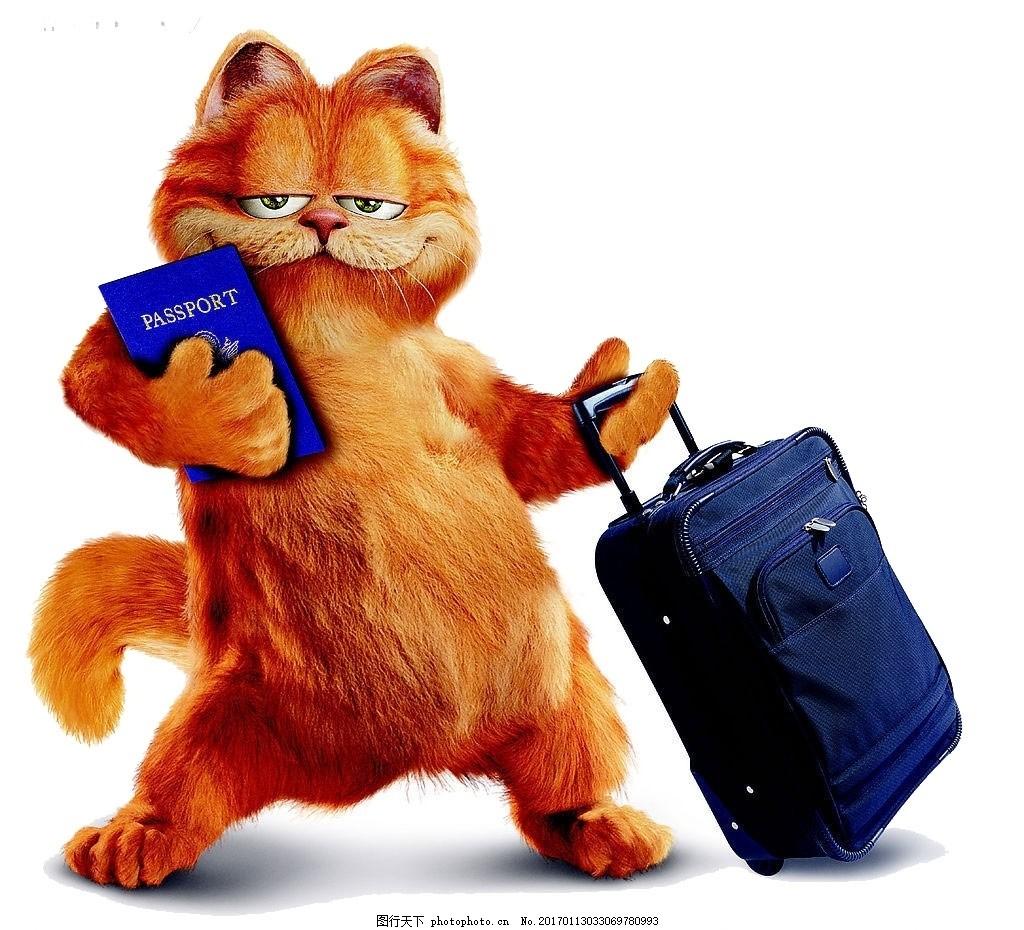 加菲猫旅行素材 行李箱 护照 卡通 动画 免抠素材