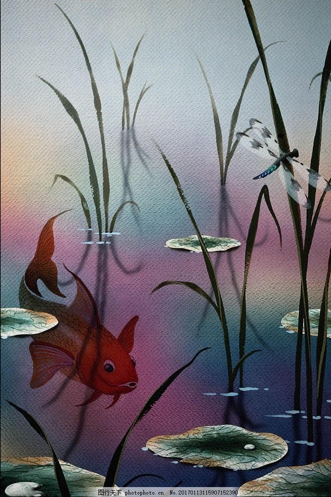 手绘金鱼戏水 手绘金鱼戏水图片素材 蜻蜓 荷叶 油画 装饰画 插画