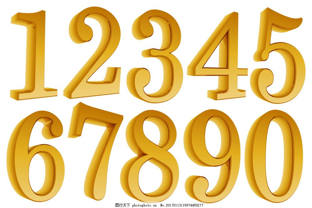 黄色立体数字图片