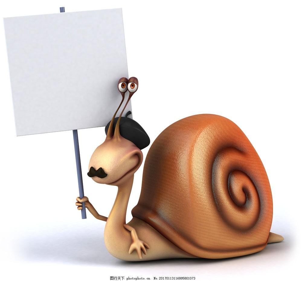 卡通蜗牛与广告牌 卡通蜗牛与广告牌图片素材 卡通动物 生物世界图片