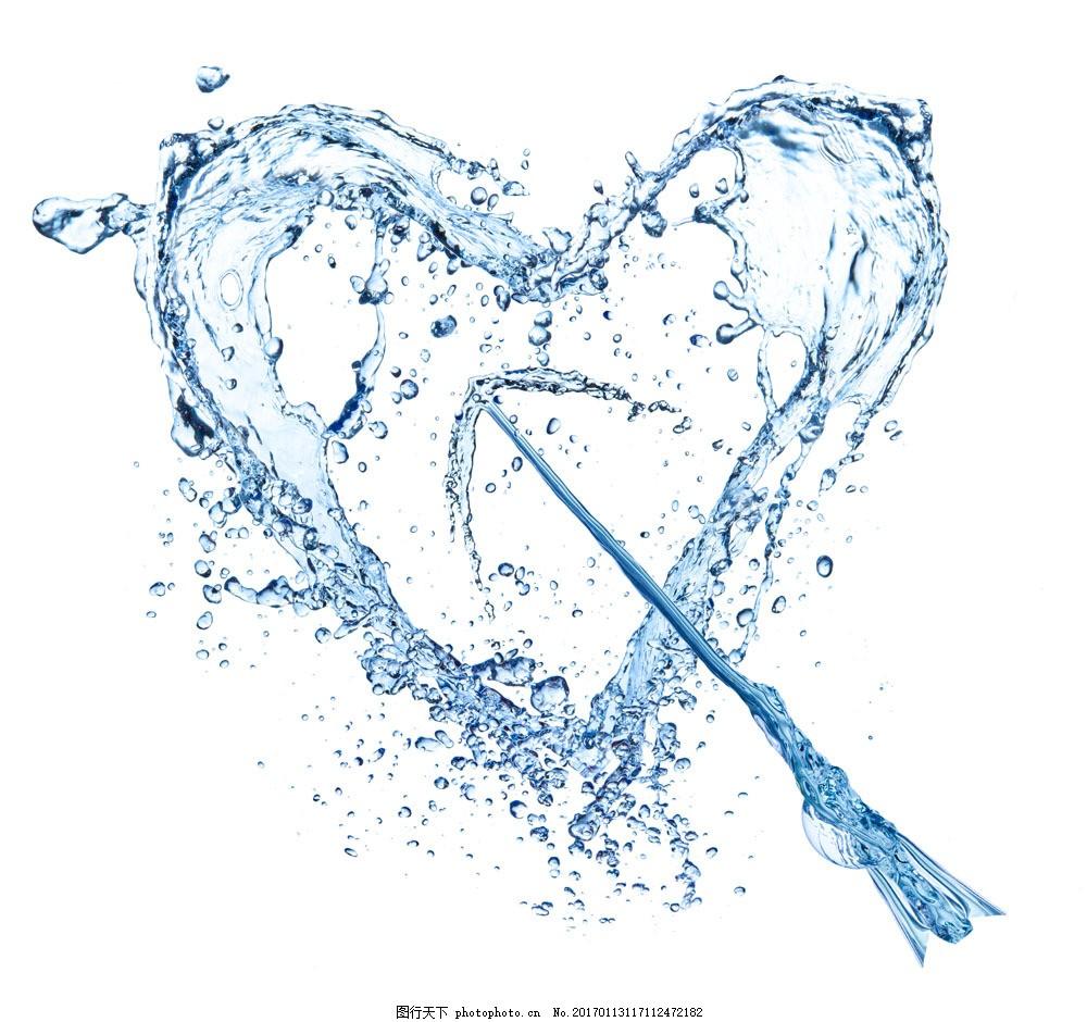 动感水花爱心图片素材 一箭穿心 水花喷溅 水纹 飞溅的水花