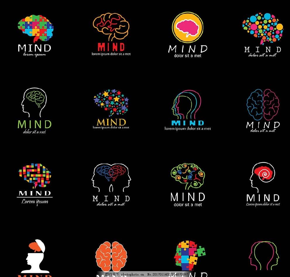 图标,矢量图标 医院图标 医学图标 大脑图标 小图标
