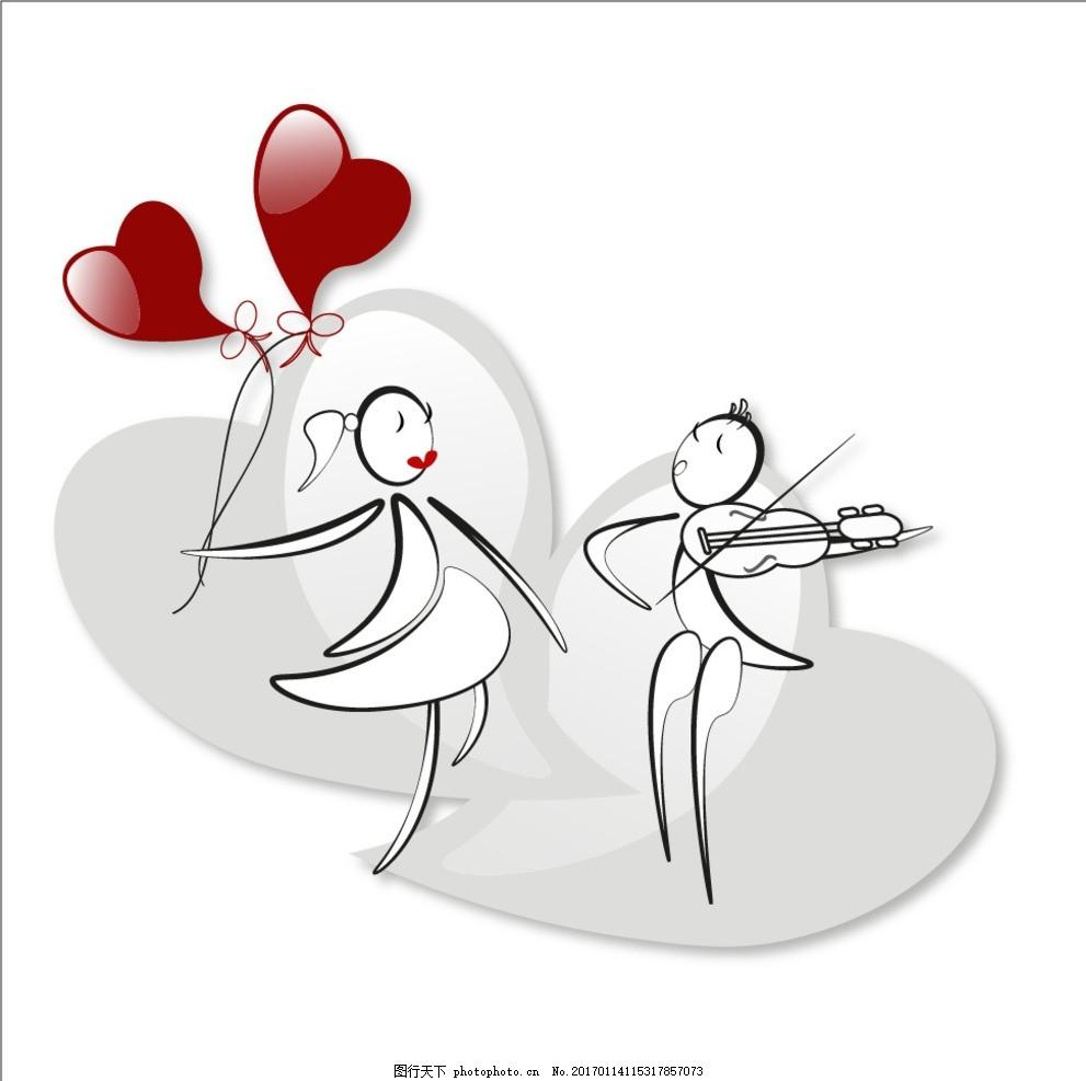 卡通情侣 情人节 浪漫 手绘情侣 情侣素材 简约 节日祝福爱心