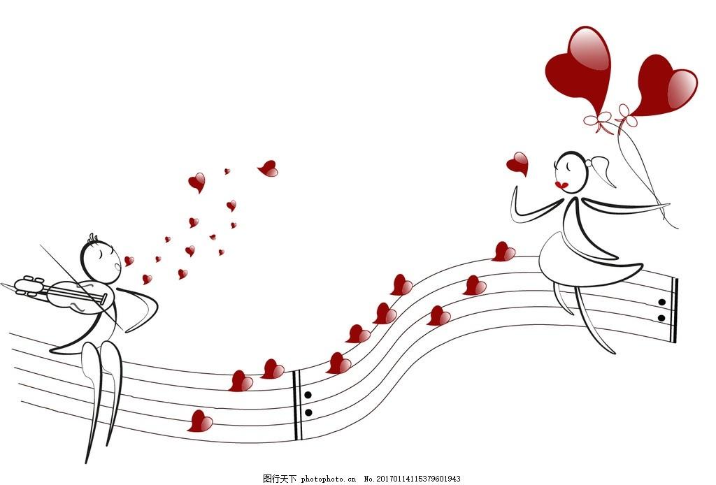 卡通情侣 情人节 浪漫 情侣 手绘情侣 情侣素材 简约 节日祝福爱心