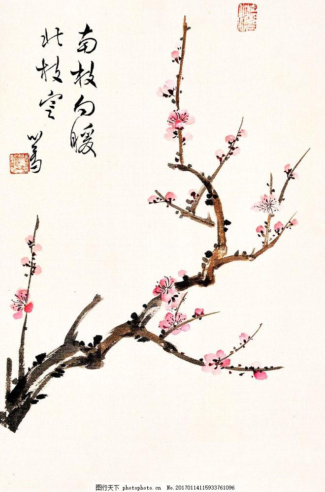 国画枝头腊梅图片素材 国画 树枝 腊梅 梅花 印章 题字 中国画 水墨