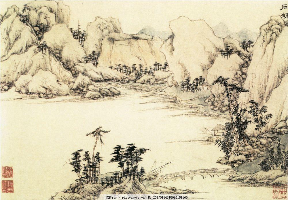 古典山水名画 古典山水名画图片素材 山水画 古典名画 中国画 绘画