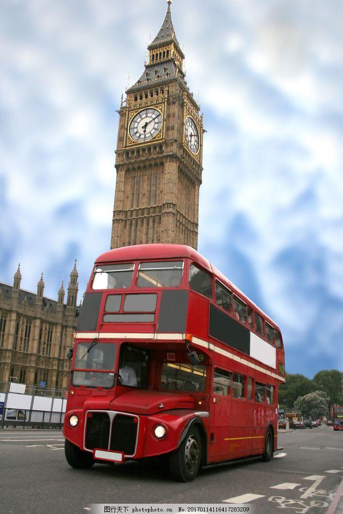 钟楼与公共汽车图片