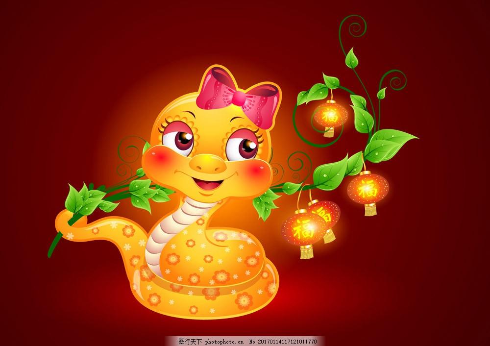 可爱的金色小蛇素材图片