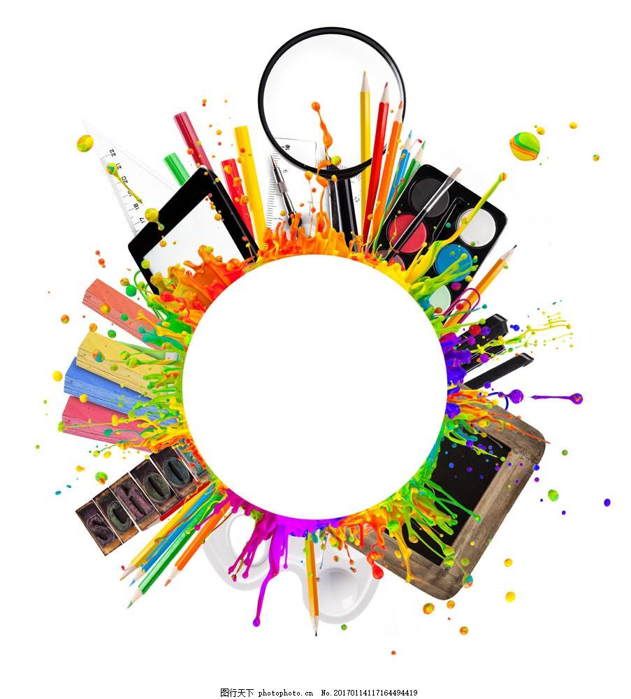 彩色墨迹与学习用具图片