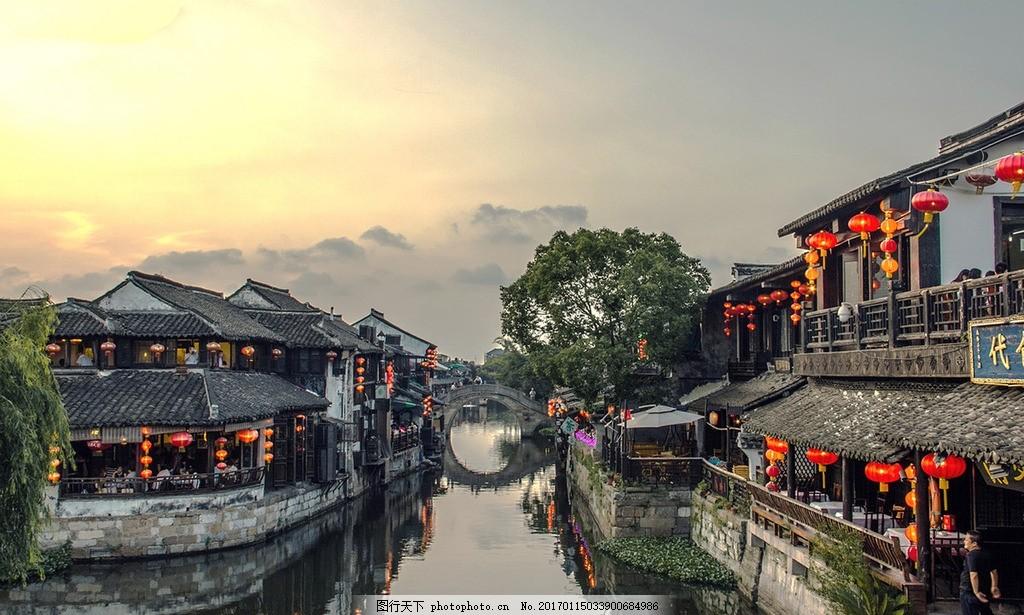 南方小镇 水乡 古建筑 风景 夕阳 唯美 摄影 旅游摄影 国内旅游 72dpi