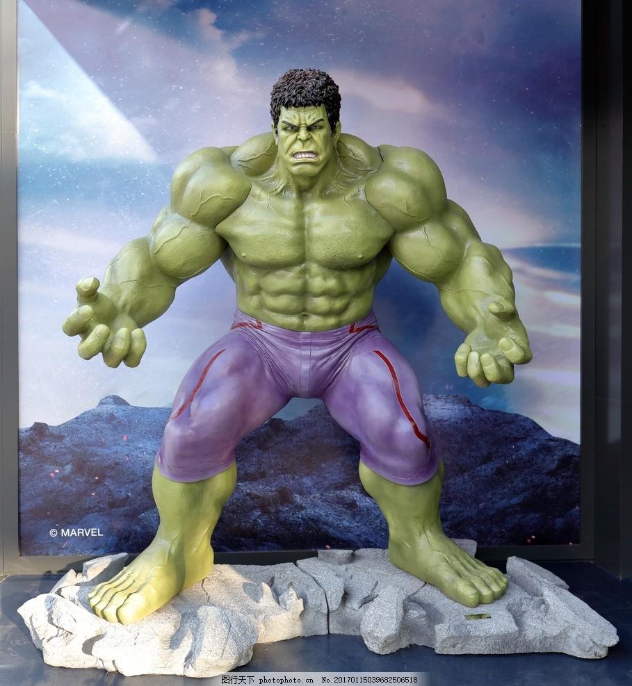 绿巨人 漫威英雄 人物雕像 雕塑 动漫人物 摄影 建筑园林 雕塑 350dpi