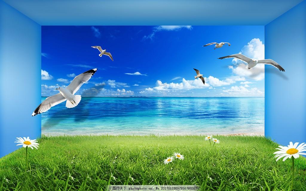 蓝色立体草坪背景墙 壁纸 风景 高分辨率图片 高清大图 建筑 装饰