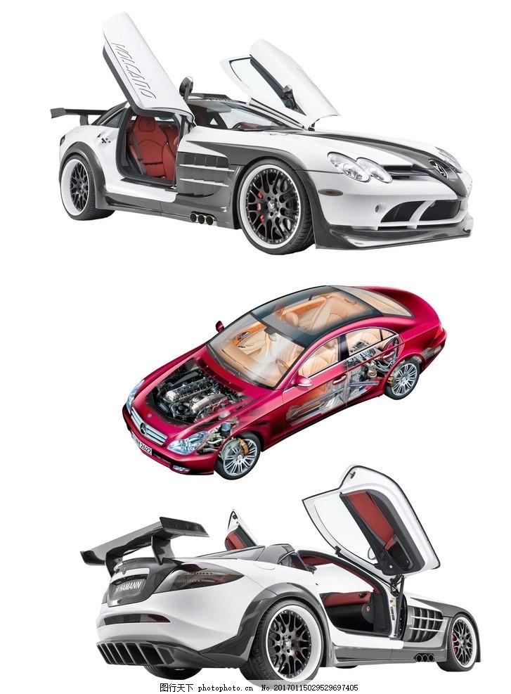 跑车 汽车结构图
