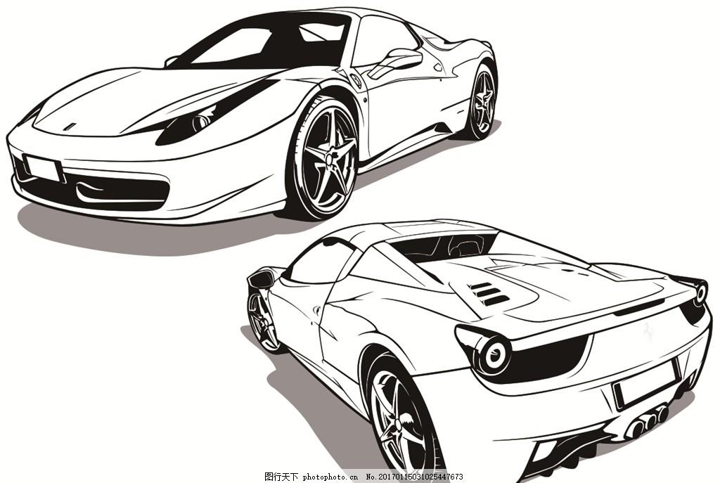 矢量手绘车 手绘图 车子 线条 汽车 手绘汽车 素描汽车 设计 广告设计