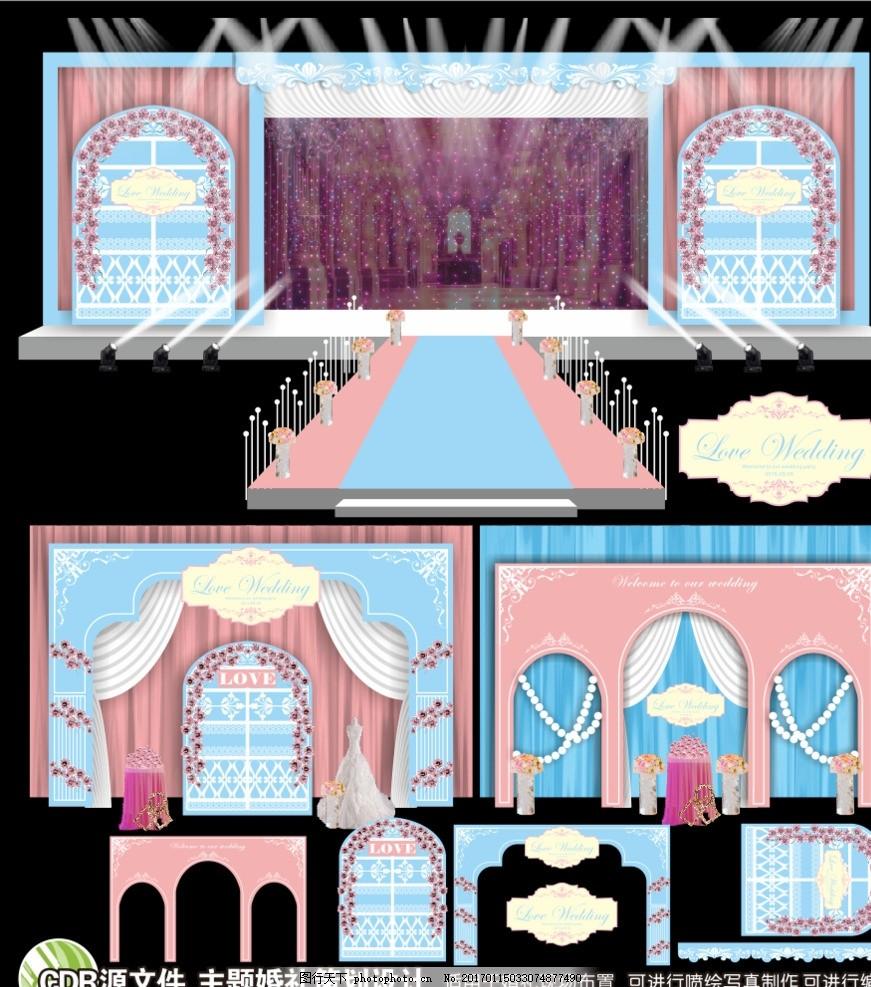 湖蓝与粉婚庆主题浪漫婚庆背景 紫色粉礼 婚礼背景 粉色婚礼 平面设计