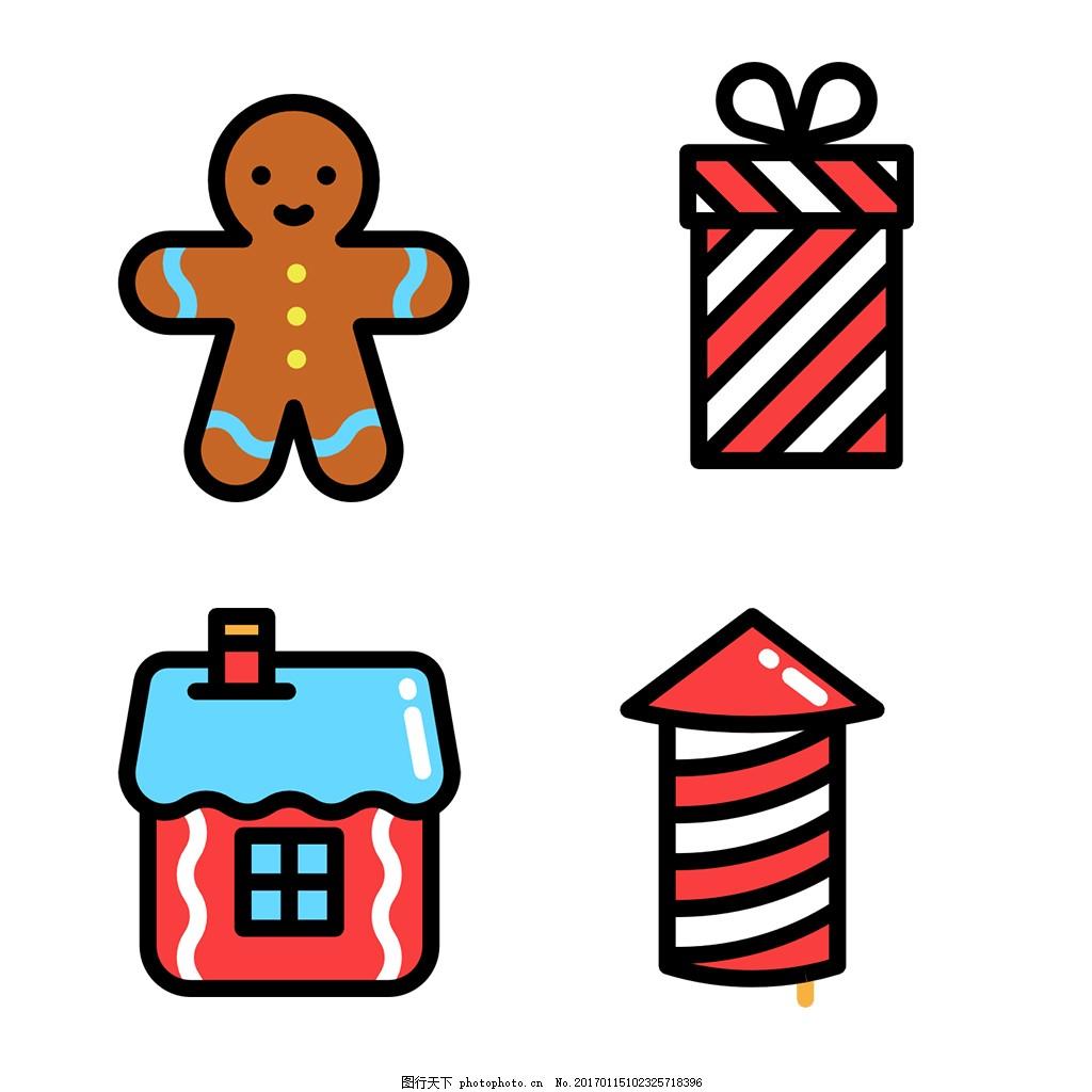 圓潤扁平圣誕icon圖標 手繪 單色 多色 簡約 精美 可愛 商務