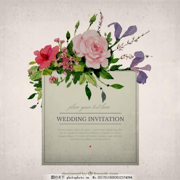手绘花卉婚礼请柬
