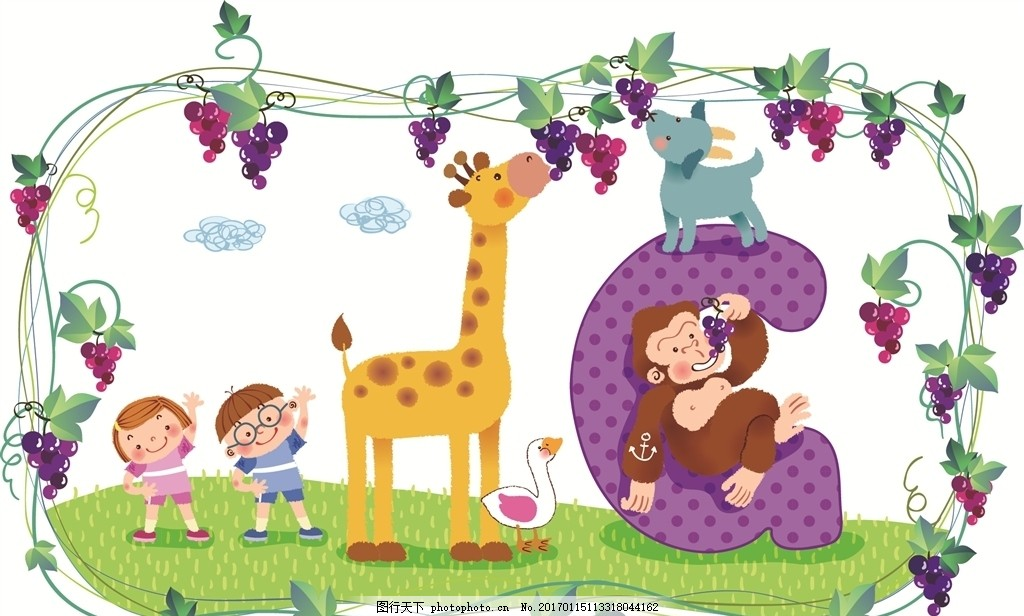 卡通小男孩 卡通小女孩 树叶 葡萄 设计 动漫动画 动漫人物 ai