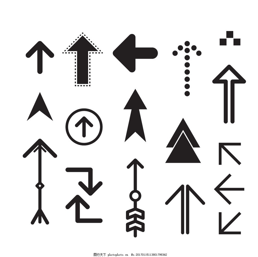 矢量素材 黑白 箭头大全 箭头标识 箭头图标 动感箭头 指示箭头 矢量