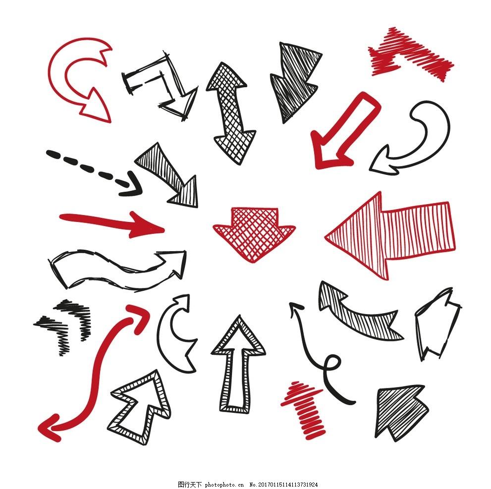 矢量素材 黑白 箭头大全 箭头标识 箭头图标 动感箭头 指示箭头 矢量图片