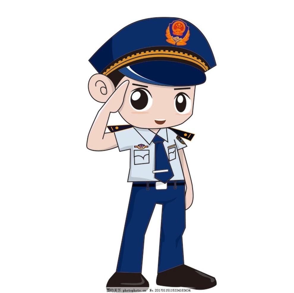 城管男性形象 执法 敬礼 制服 卡漫形象 广告设计 卡通设计图片