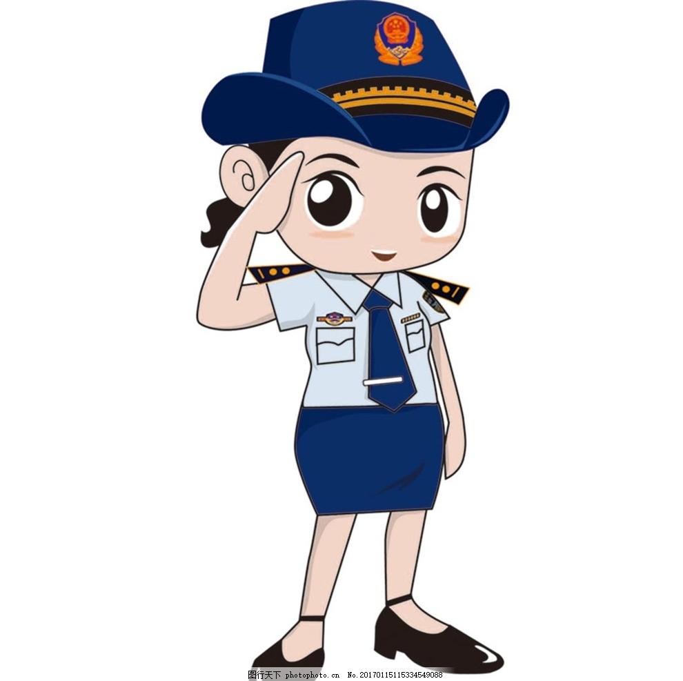 城管女性执法形象 敬礼 制服 卡漫形象 广告设计 卡通设计图片