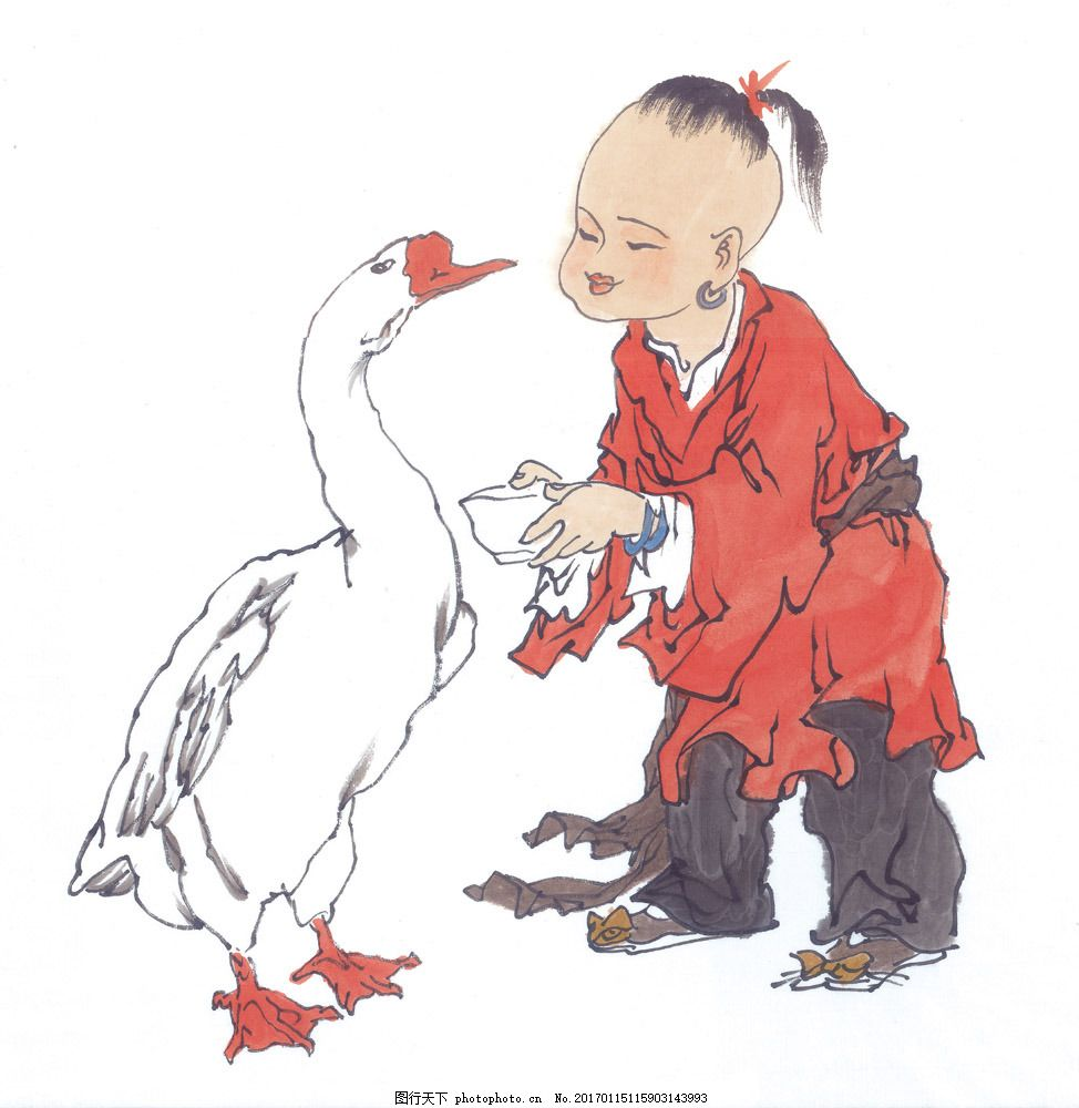 国画儿童与鹅 国画儿童与鹅图片素材 水墨画 名画 国画人物 中国画