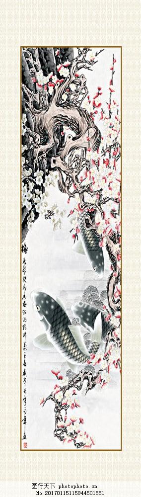 梅花鲤鱼国画 梅花鲤鱼国画图片素材 水墨梅花 水墨花卉植物 花鸟画