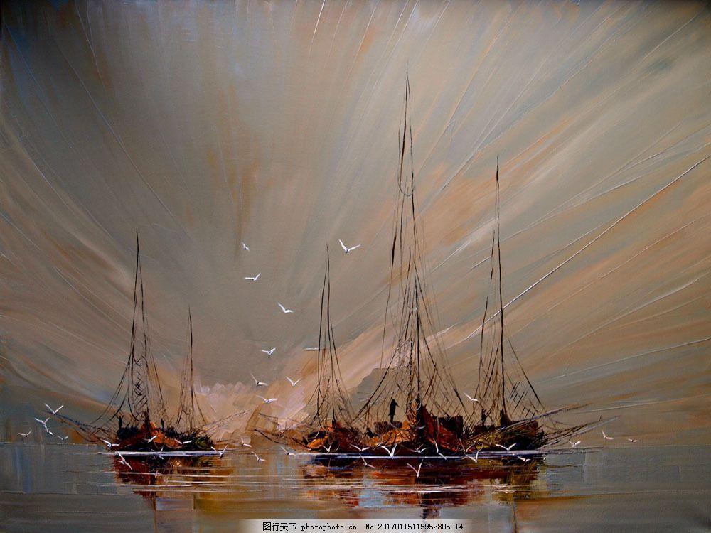 唯美大海手绘彩绘