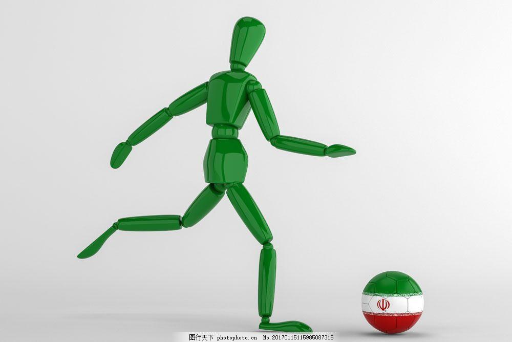 踢足球的3d小人图片素材 踢球 足球 3d小人 伊朗足球 伊朗国旗 其他