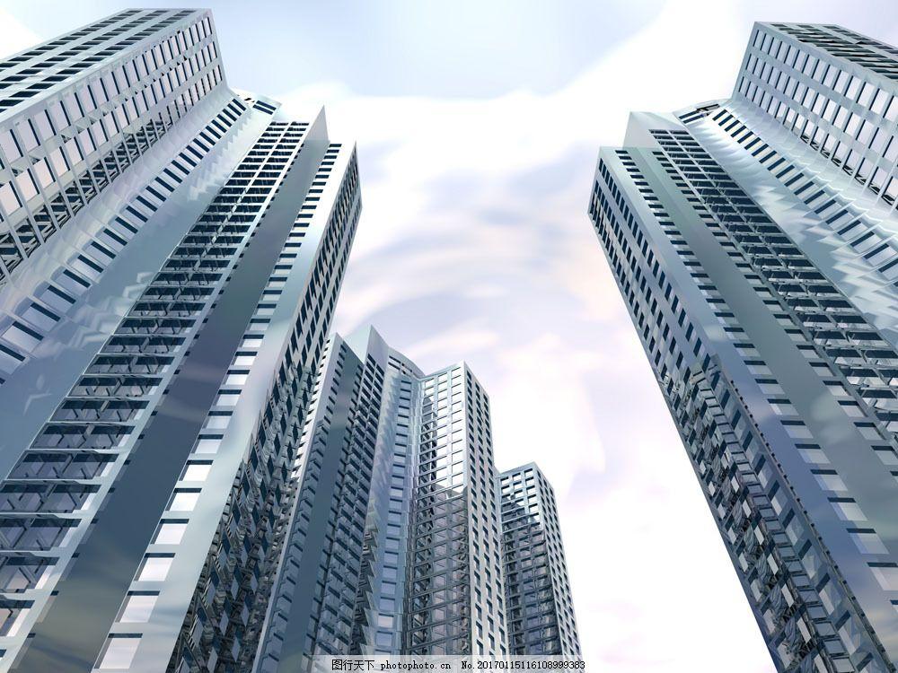 高楼大厦 高楼大厦图片素材 城市建筑 城市风景 仰视图 楼房 建筑设计