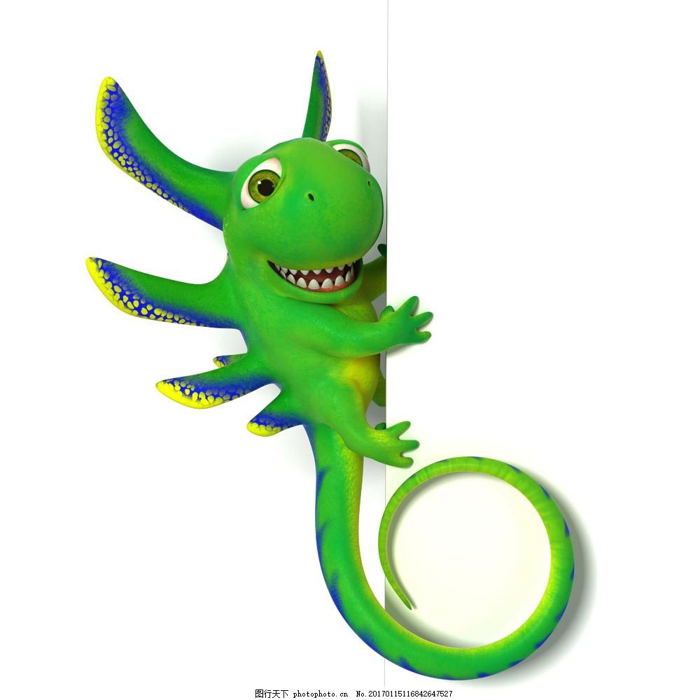卡通蜥蜴与广告牌 卡通蜥蜴与广告牌图片素材 变色龙 卡通动物 卡通