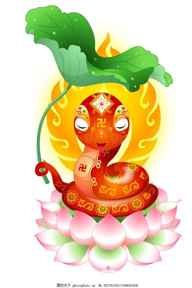 2013年春节素材 2013新年素材 蛇年素材 春节插画 蛇年插画 蛇年吉祥