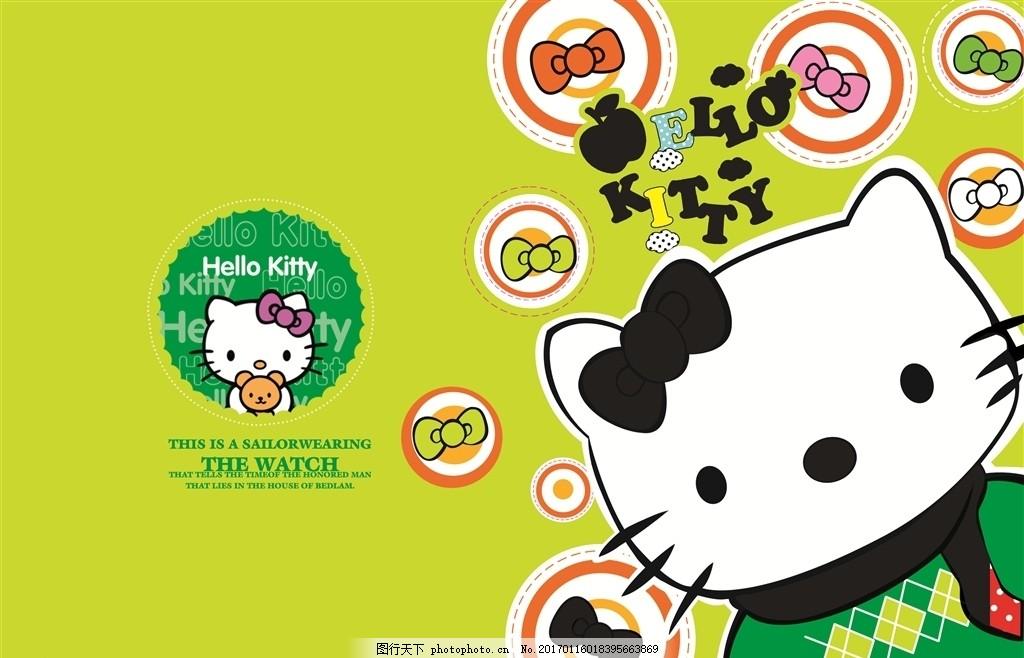 可爱猫 小熊 苹果 云朵 蝴蝶结 动漫动画