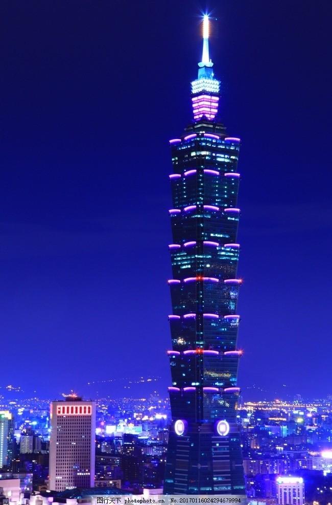 台湾景观 台湾旅游 台湾风景 台北 地标 城市 会议 鸟瞰图 摄影