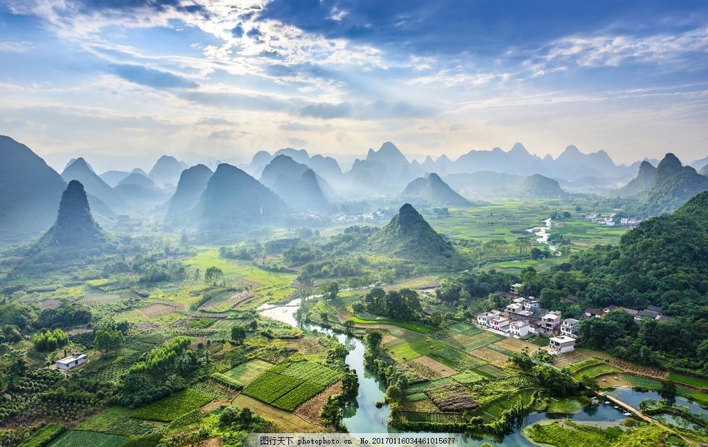 壮丽山河美景高清摄影 云朵 山峰 高山 风景 自然风景 壮丽山河 美景