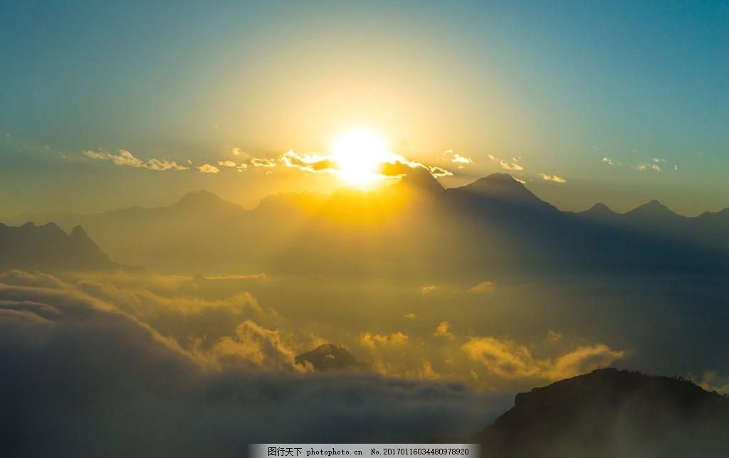 壮丽山河美景高清摄影 云朵 山峰 高山 风景 自然风景 自然风光