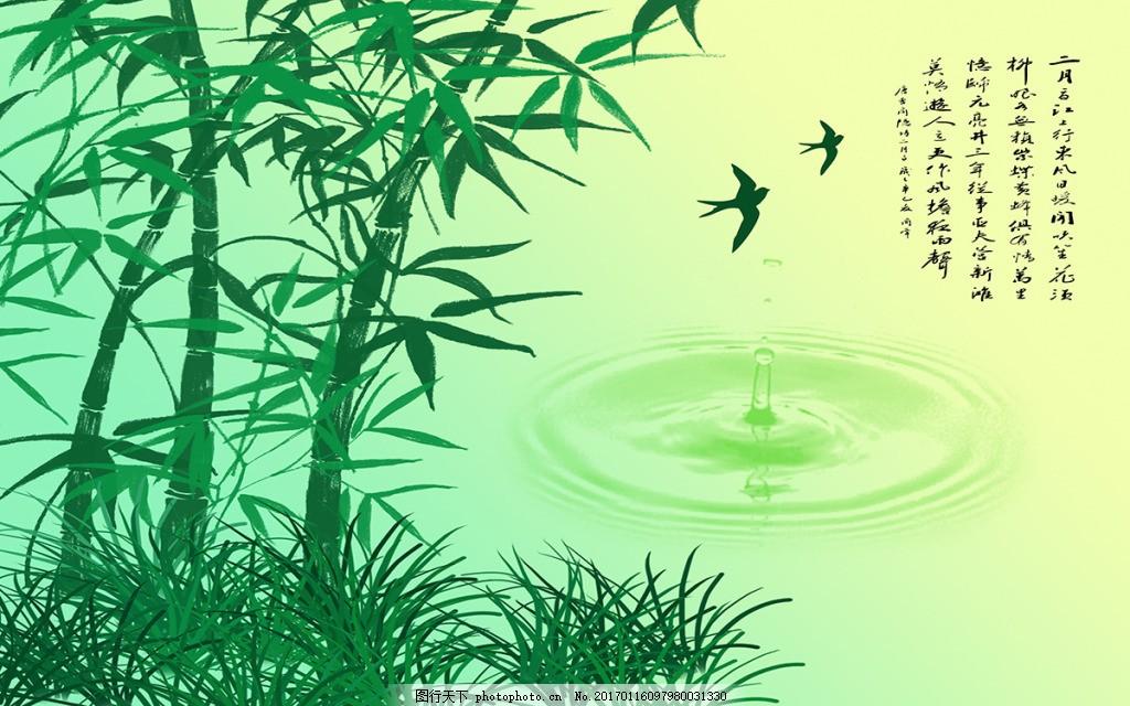 绿色竹子诗意背景墙 高清大图 空间建筑 装饰设计 风景 高分辨率图片