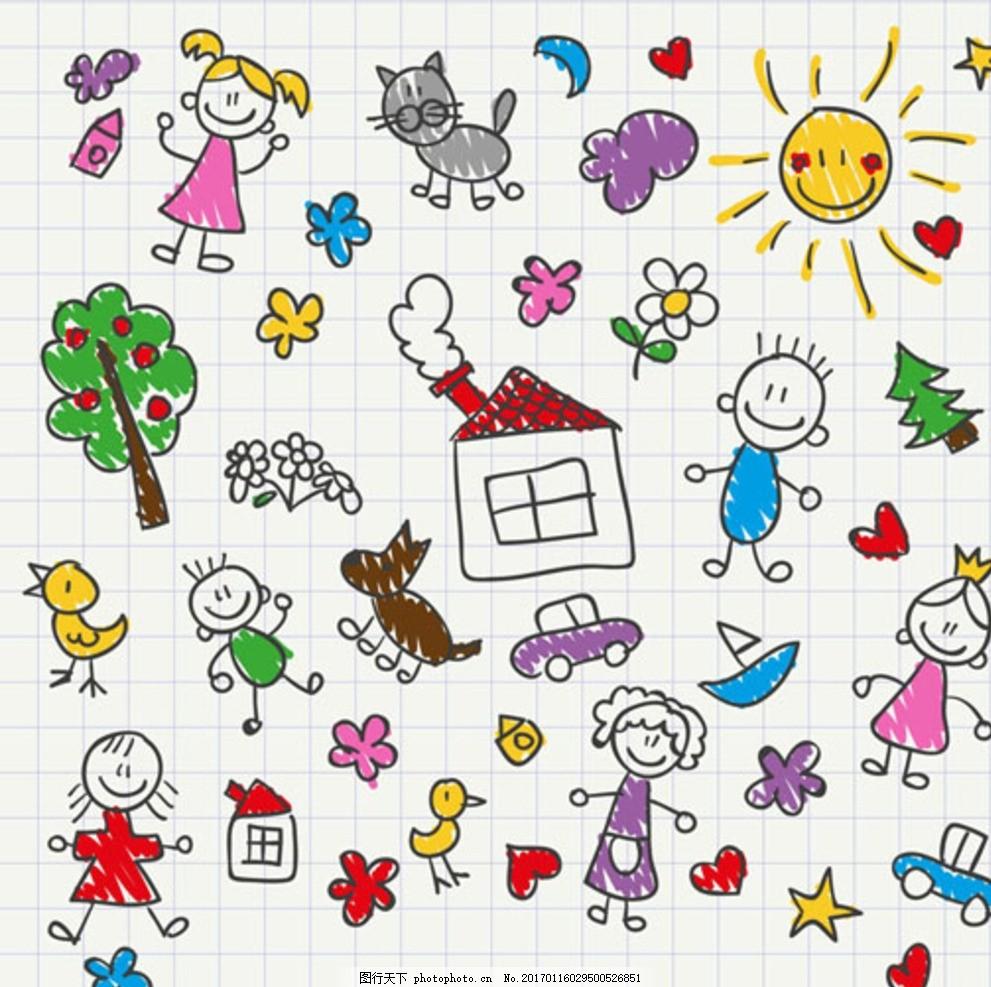 手绘风格儿童简笔画 宝宝 宝贝 婴儿 孩子 幼儿园 小学生 中学生