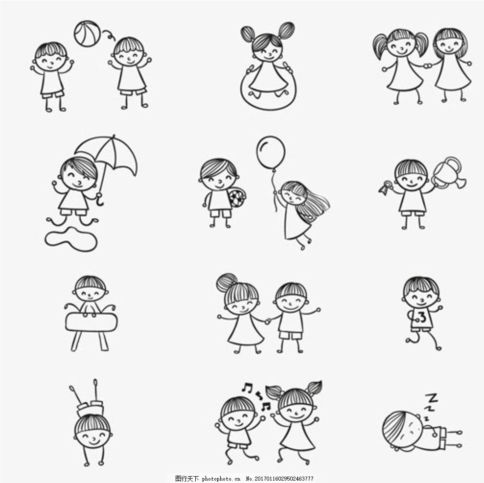 简笔画 设计 矢量 矢量图 手绘 素材 线稿 989_987
