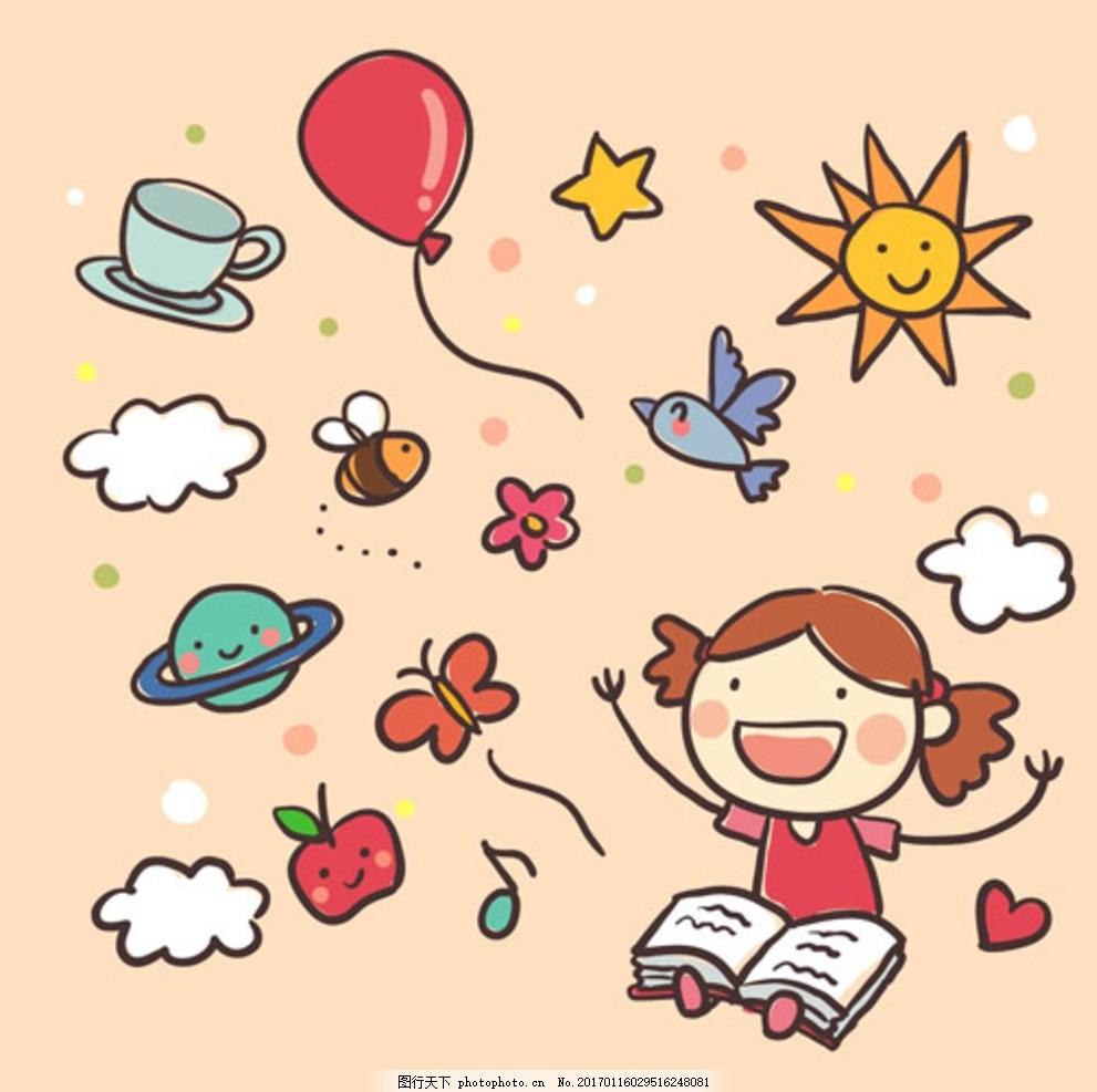 手绘儿童节快乐看书的女孩 宝宝 宝贝 婴儿 儿童 孩子 幼儿园 小学生