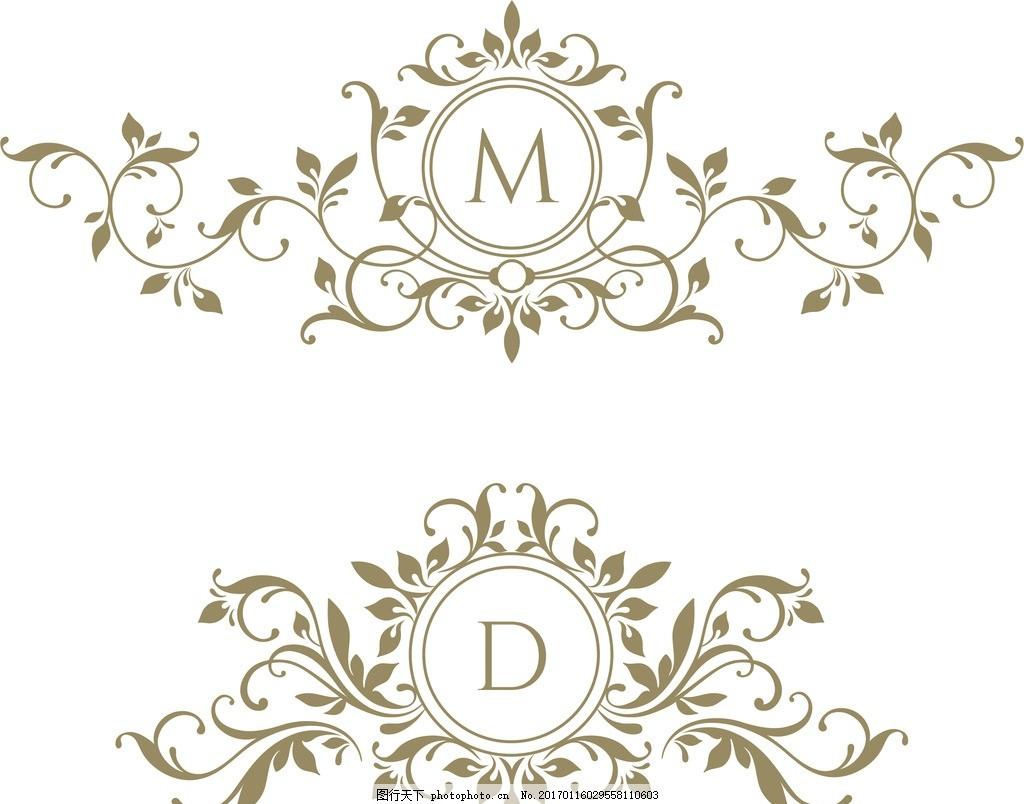 欧式花纹徽章矢量 复古欧式花纹 矢量素材 圆形徽章 传统的 底纹边框