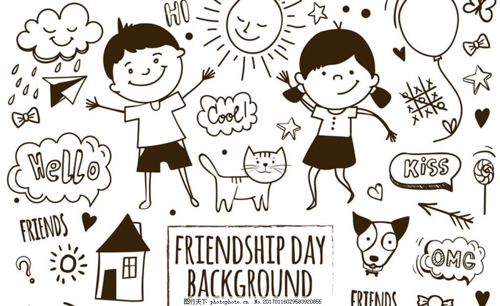 手绘风儿童节快乐海报
