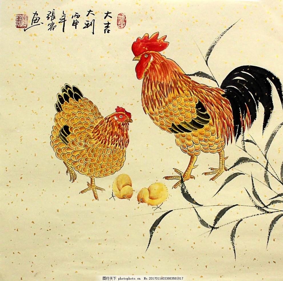 手绘公鸡 国画 小鸡 动物 草 图片素材