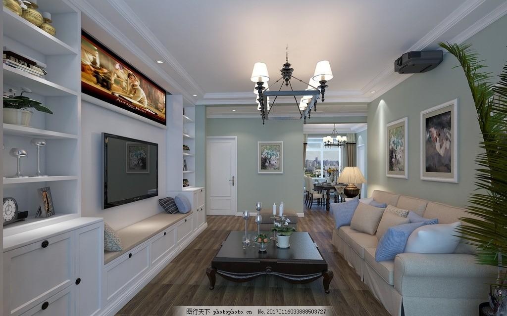 客餐厅效果图 装修 装修效果图 装修设计 室内设计 室内装修 ?#35745;?#32032;材